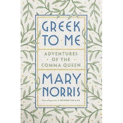 Greek to Me books about greece